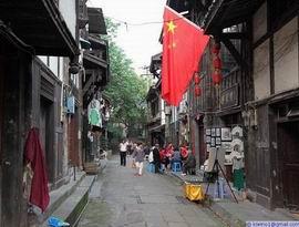 Gamla Kina